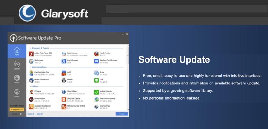 Glary Software Update 檢測電腦軟體是否有更新版本