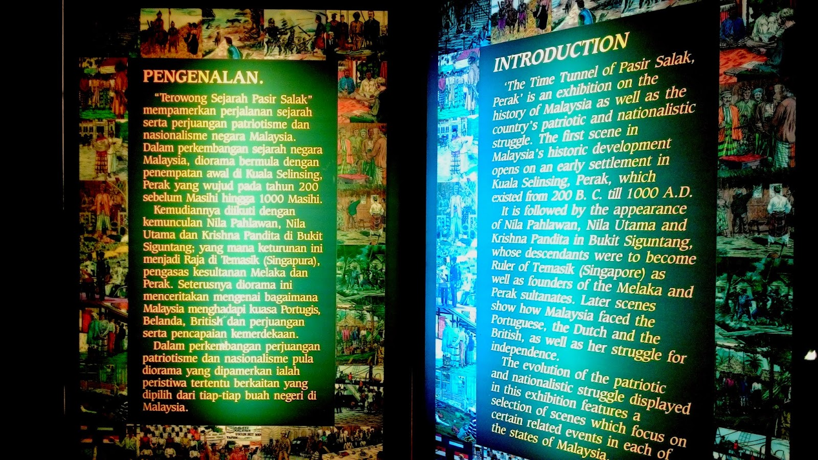 Terowong Sejarah Pasir Salak