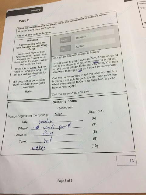 حل كتاب الانجليزي للصف السابع workbook كامل