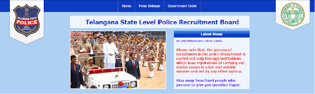 Telangana Police Constable Mains Results 2016