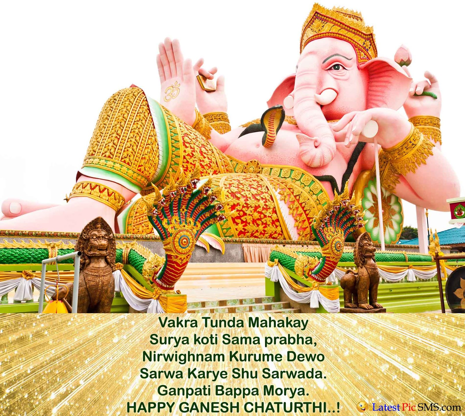 Vakra tund ganesha shlok mantra image hd wallpaper quotes - SMS of The Day in English with Pictures for Whatsapp & Facebook