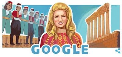 احتفال جوجل بعيد ميلاد الشحرورة صباح 2017