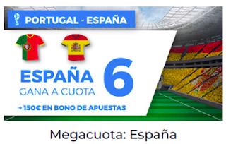 Paston Megacuota para el partido: Portugal vs España 15 junio