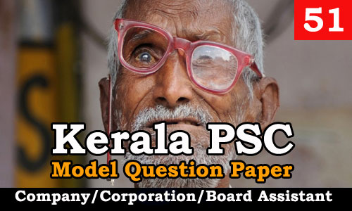 Model Question Paper Company Corporation Board Assistant - 51