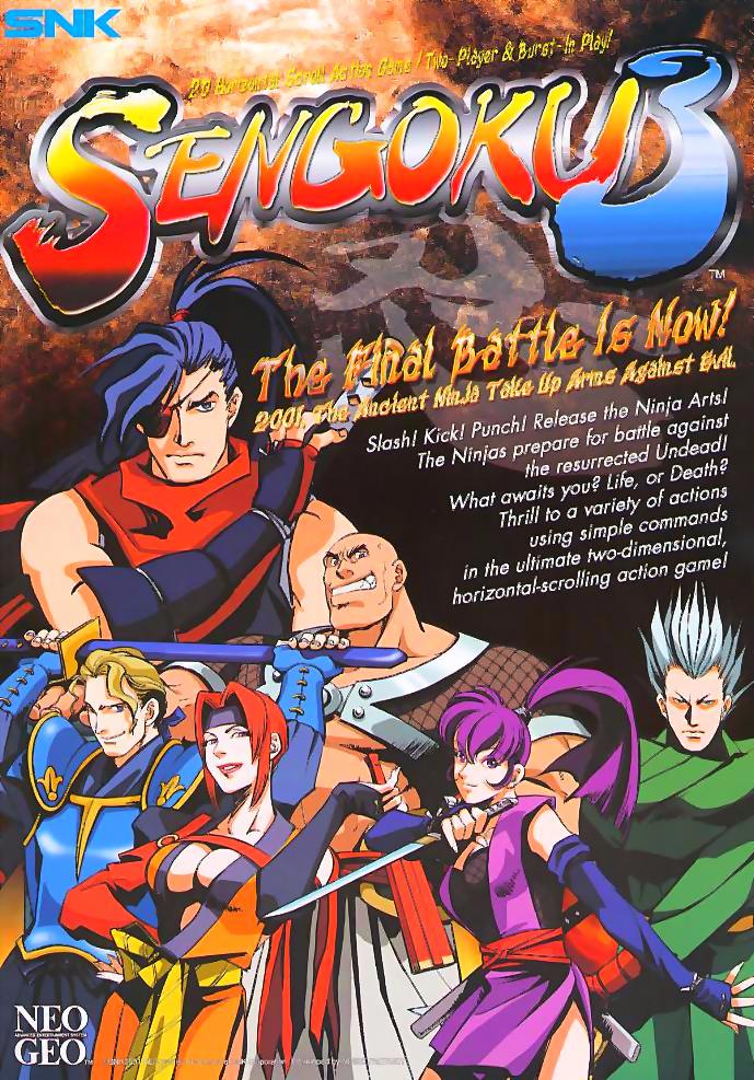 সেরা মানের Action Games Sengoku 3 খেলুন আপনার Android কিংবা পিসি থেকে