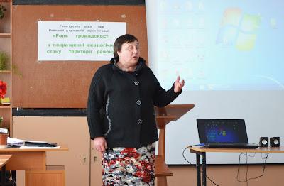 Роль громадськості в покращенні екологічного стану території Великолепетиського району