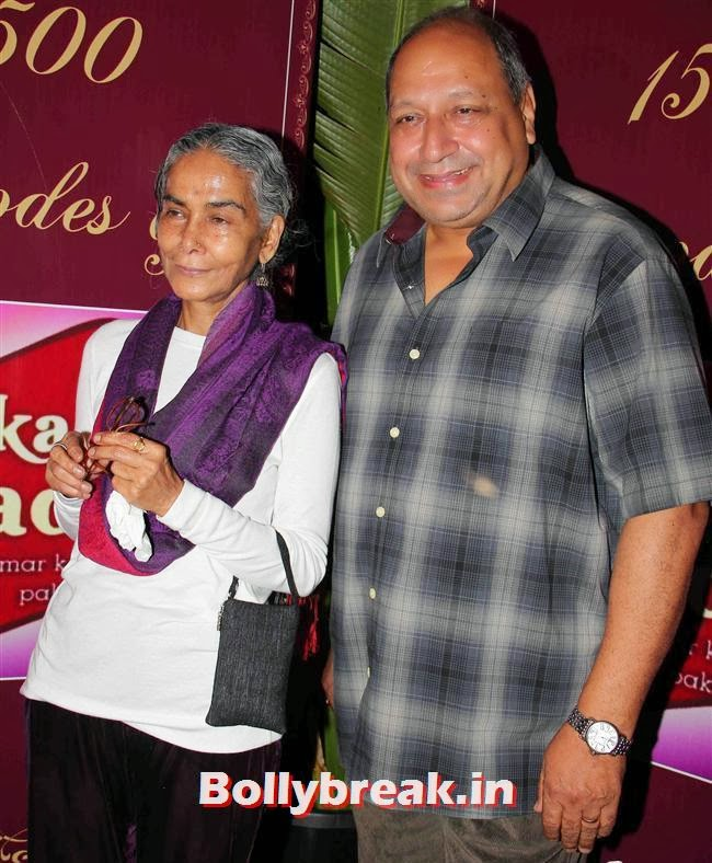 Sureka Sikri and Sudhir Pandey, Balika Vadhu Success Party Pics -1500 Episodes
