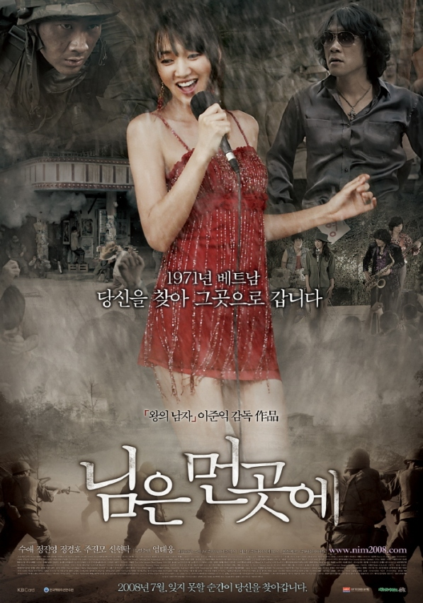 Sinopsis Sunny / Nimeun Meongotyi / 님은 먼곳에 (2008) - Film Korea