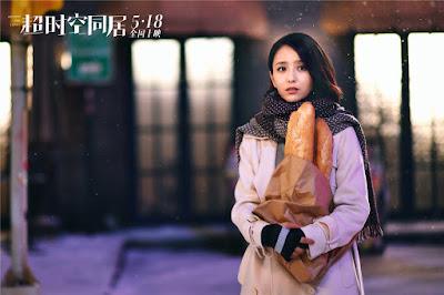 How Long Will I Love U 2018 Liya Tong Image 1