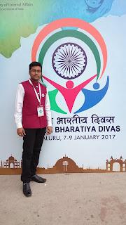 Sudhanshu Kumar at PBD NIC 2017