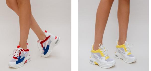 Pantofi sport moderni cu platforma albi frumosi