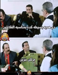 بوستات تريقه علي السيسي والغلاء وارتفاع سعر البنزين 2017