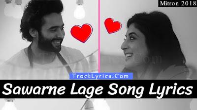 sawarne-lage-song-lyrics-jubin-nautiyal-mitron-jackky-bhagnani-karitika
