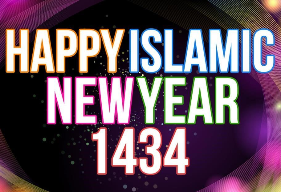 kata kata untuk tahun baru hijriah
