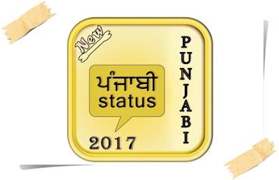 Best Punjabi Whatsapp Status 2021
