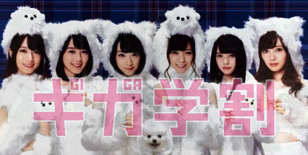 http://akb48-daily.blogspot.hk/2016/02/nogizaka46-new-promotion-materials-for.html