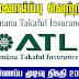 Vacancy In Amana Takaful Insurance