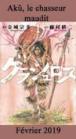 http://blog.mangaconseil.com/2018/10/a-paraitre-aku-le-chasseur-maudit-en.html