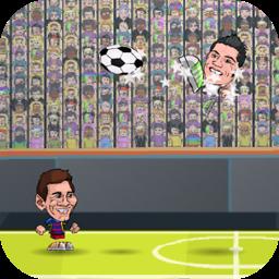 Football Legends 2020