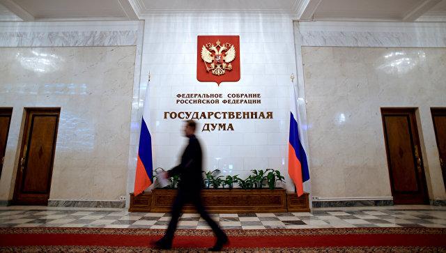 "State Duma comments Ukrainian official's promise to ""split ..."