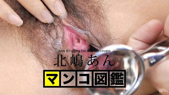 Ann Kitajima 北嶋あん - 060216 001