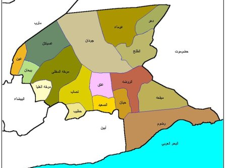 اخبار اليمن اليوم : عاجل الان مقتل أربعة أشخاص في اماكن مختلفة من شبوة ومدير البحث الجنائي  بمديرية حبان من بين الضحايا