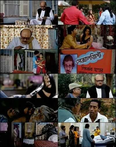bonku babu bangla bengali full movie free download 300mb