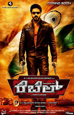 Cheetah The Leopard (Rebel) 2012 Hindi Dubbed Full Movie Download