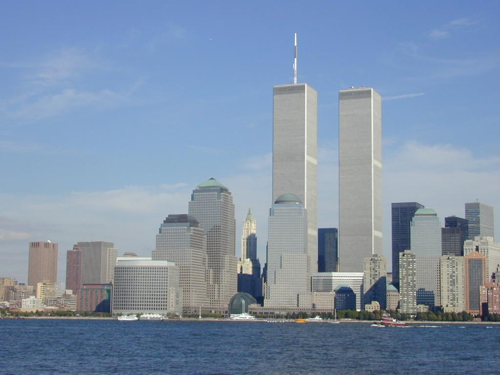 twin towers - photo #18