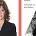 Παρουσίασε στο Μέγαρο Μουσικής το πρώτο της βιβλίο η Μαρία Χούκλη (video)