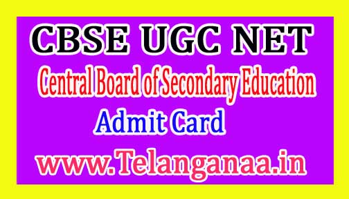 CBSE UGC NET Admit Card 2017 @ cbsenet.nic.in
