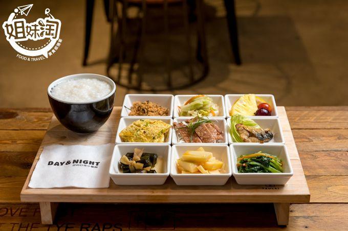 高雄 美食 早午餐 宵夜 推薦 必吃 新興區 您的日夜小餐館 複合式