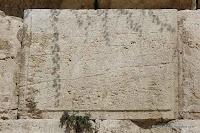 Jerozolima Zdjecia - Park Archeologiczny Ofel (Stare Miasto Jerozolimy) Izrael, Podróże, Foto