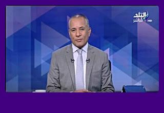 برنامج على مسئوليتى 23-5-2016 أحمد موسى - قناة صدى البلد