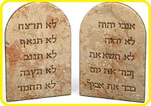 Ten Commandments in the Bible