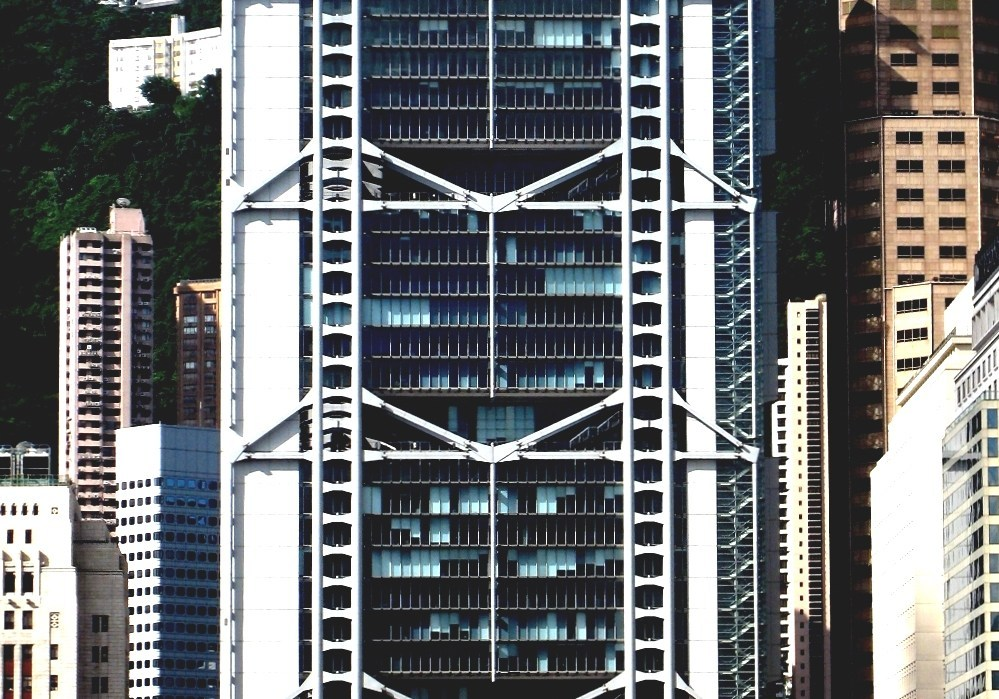 HSBC Building (Hong Kong) - Hsbc Bank Hk