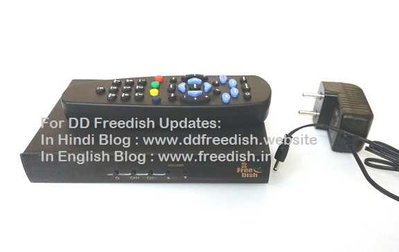 Exclusives : DD Free Dish MPEG-4 iCAS Set-Top Box Price and Reviews