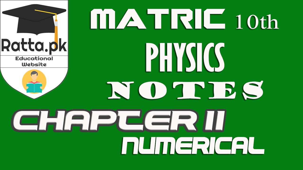 10th Class Physics Chapter 11 Sound Numerical Problems | Matric Physics