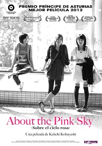 Watch About the Pink Sky Online Free in HD