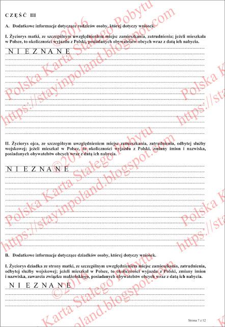 Wniosek o potwierdzenie posiadania obywatelstwa polskiego (s.7)