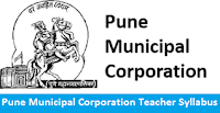 Pune Municipal Corporation Teacher Syllabus