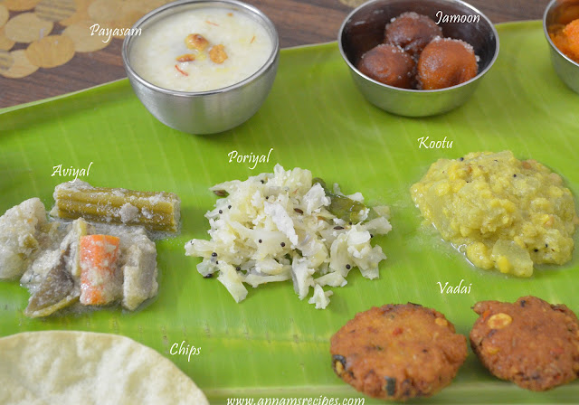 Tamil New Year Recipes