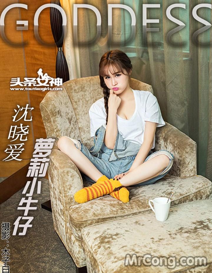 TouTiao 2016-10-07: Người mẫu Chen Xiao Ai (沈晓爱) (21 ảnh)