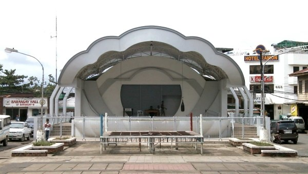 What Happened to CDO City Amphitheater?