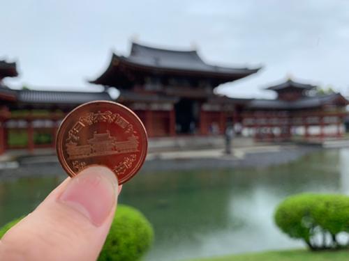 10円玉と平等院鳳凰堂!