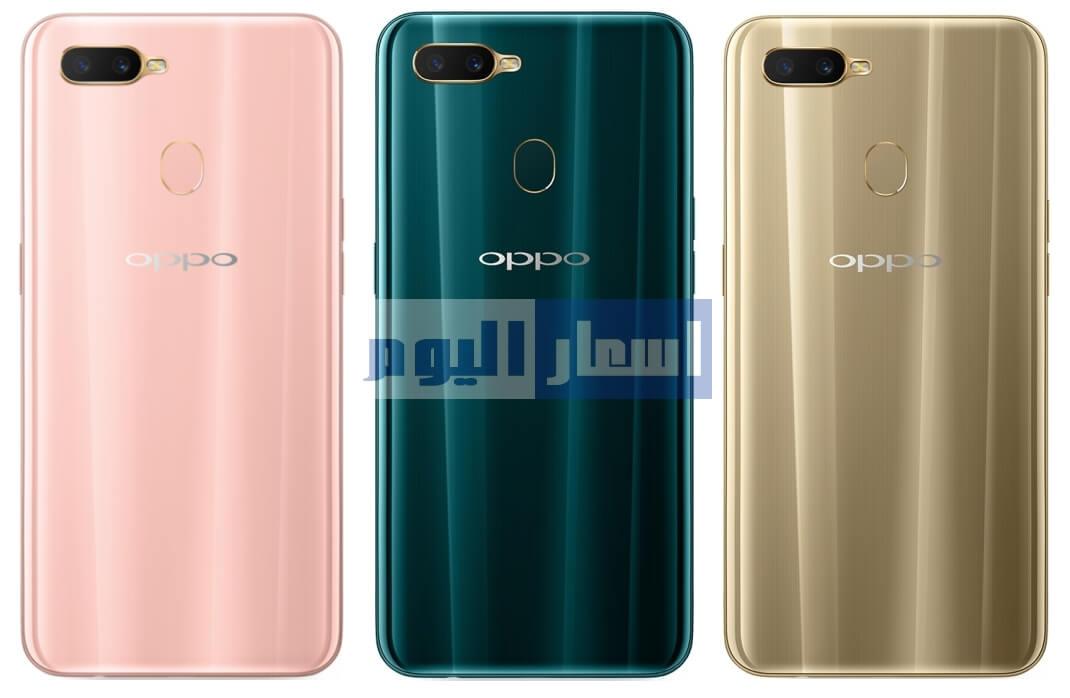 سعر Oppo A7