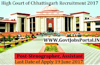 High Court of Chhattisgarh Recruitment 2017– 33 Stenographer, Assistant