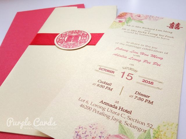 chinese oriental, wedding card, pearl metallic, red, printing, cetak, selangor, petaling jaya, save the date, flat, unique, special, online order, express service, rush, sabah, sarawak, kuching, kota kinabalu, penang, ipoh, perak, taiping, muar, seremban, johor bahru, singapore, kuantan, bentong, pahang, kedah, perlis, seremban, 婚礼卡片印刷, envelope, hei, double happiness, modern design, bespoke, elegant, traditional, peonies, peony, flower, floral, custom made, customised, customized, personalized, personalised