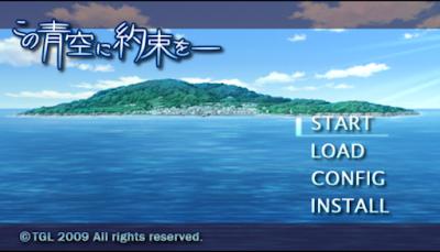 【PSP】青空下的約定:掌中樂園中文版(Kono Aozora ni Yakusoku wo - Tenohira no Rakuen)!