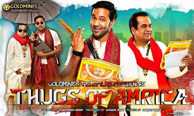 Poster Of Thugs Of Amrica Full Movie in Hindi HD Free download Watch Online 720P HD